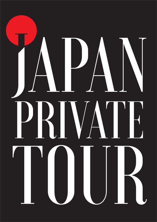 JPT--logo-black-M.jpg