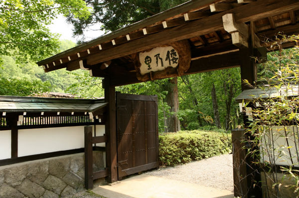 wanosato-ryokan-japan-private-tour.jpg