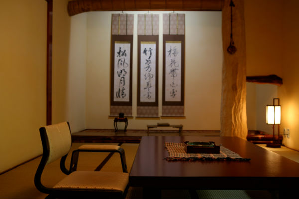 wanosato-ryokan-japan-private-tour-3.jpg