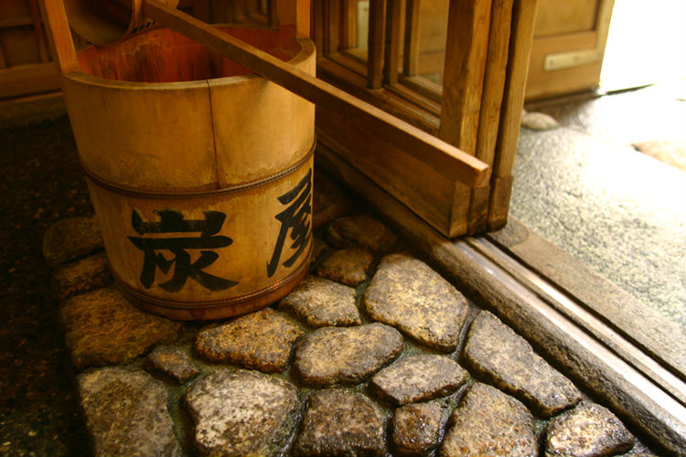 sumiya-ryokan-japan-private-tour.jpg