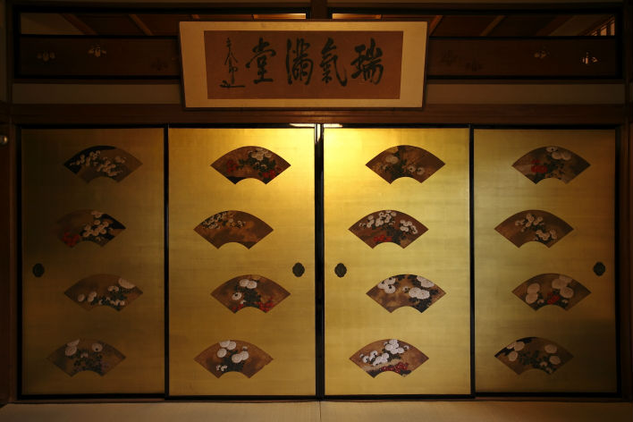 hiiragiya-ryokan-japan-private-tour-3.jpg