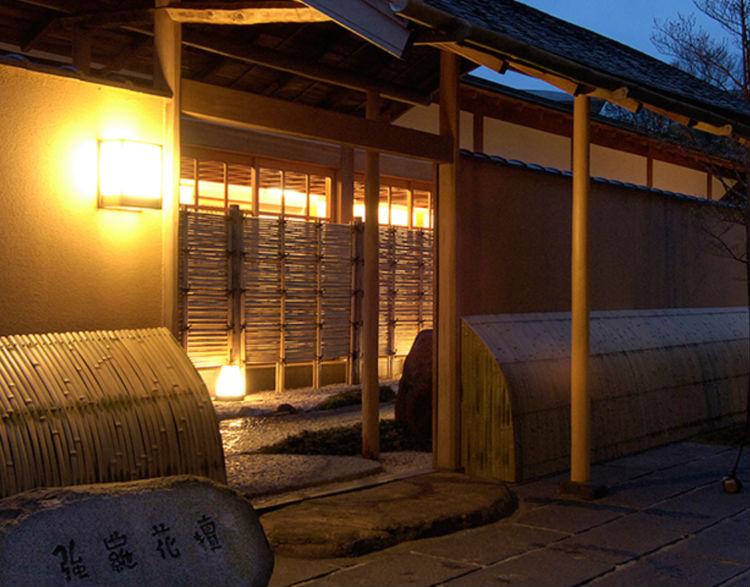 gora-kadan-ryokan-japan-private-tour-5.jpg