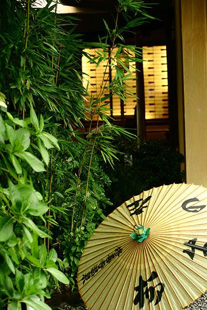 yagyu-no-sho-ryokan-japan-private-tour-5.jpg