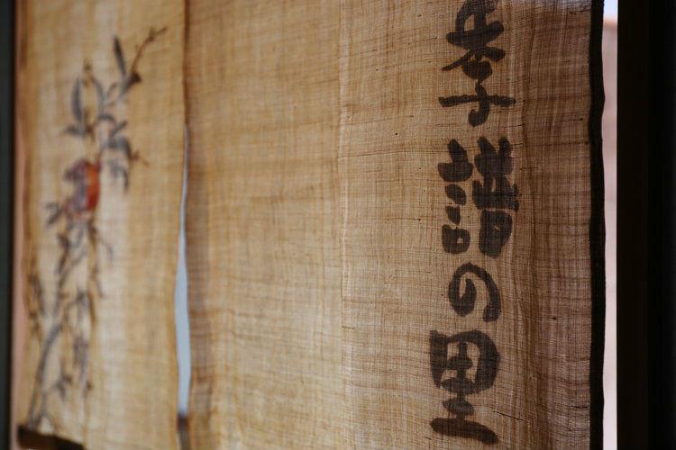 kifu-no-sato-ryokan-japan-private-tour-3.jpg