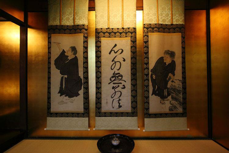 kotohira-kadan-ryokan-japan-private-tour.jpg