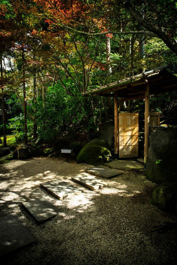 nakanobo-zuien-ryokan-japan-private-tour-1.jpg