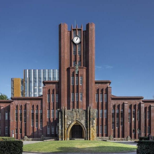 The-University-of-Tokyo
