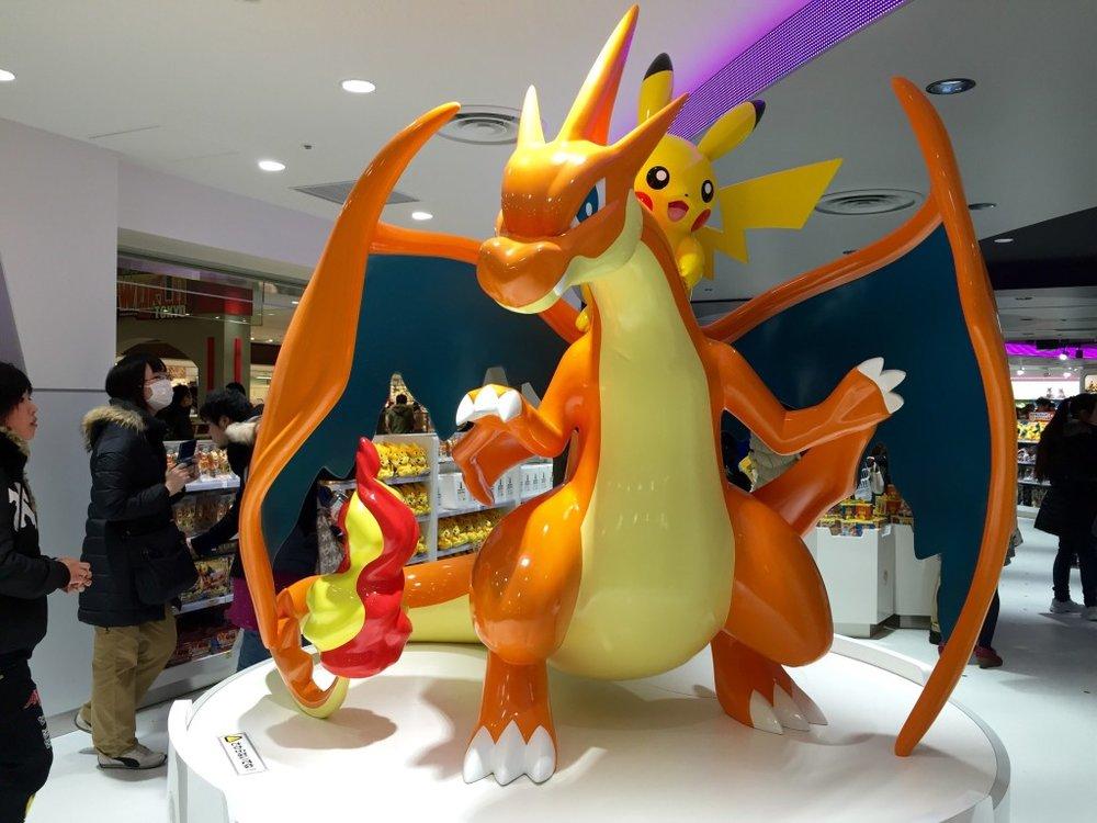 pokemon-center-tokyo.jpg