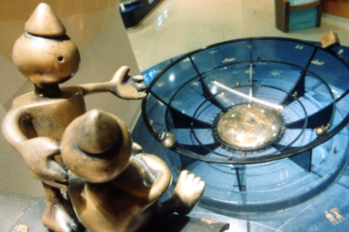 Tom Otterness Montefiore Health System - Children's Hospital