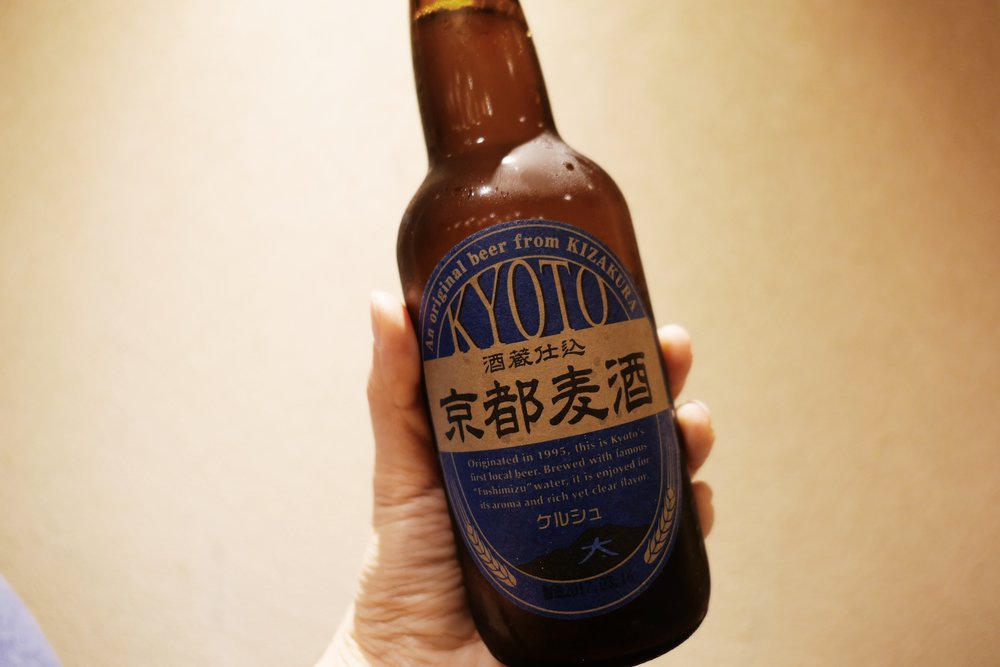 When in Kyoto, one must have a Kyoto beer!