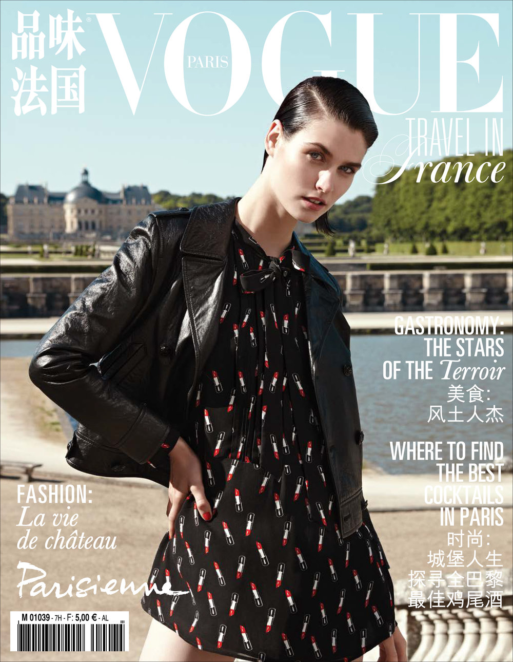 Vogue Travel in France - N°7 - October 2015 Photographer - Nagi Sakai Model - Manon Leloup