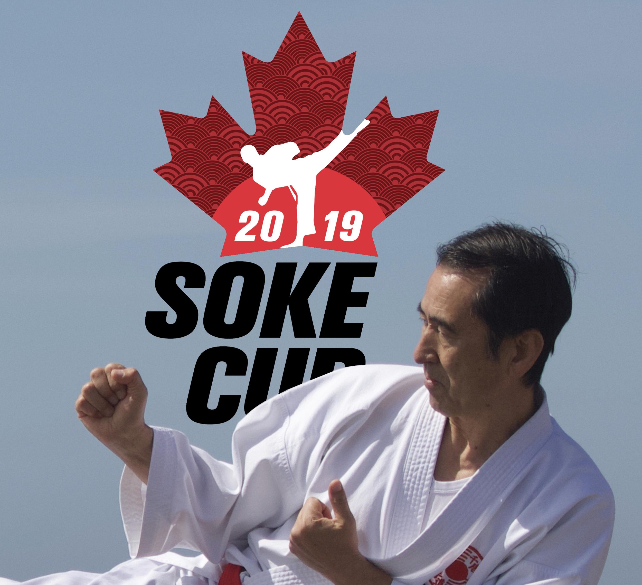 Events — Halifax Ryuseikan Karate