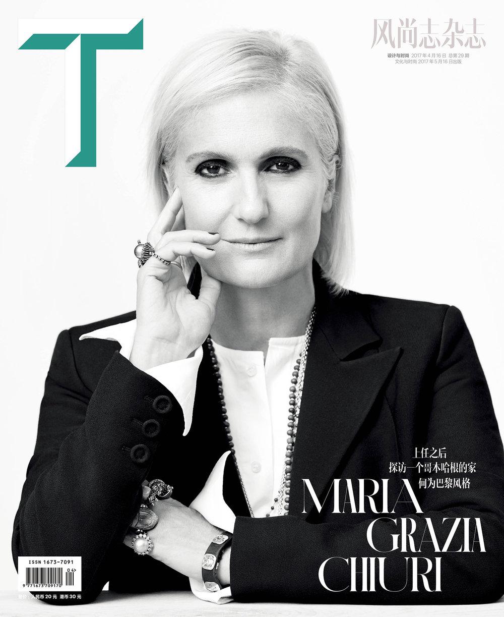 T Magazine China, Maria Grazia Chiuri