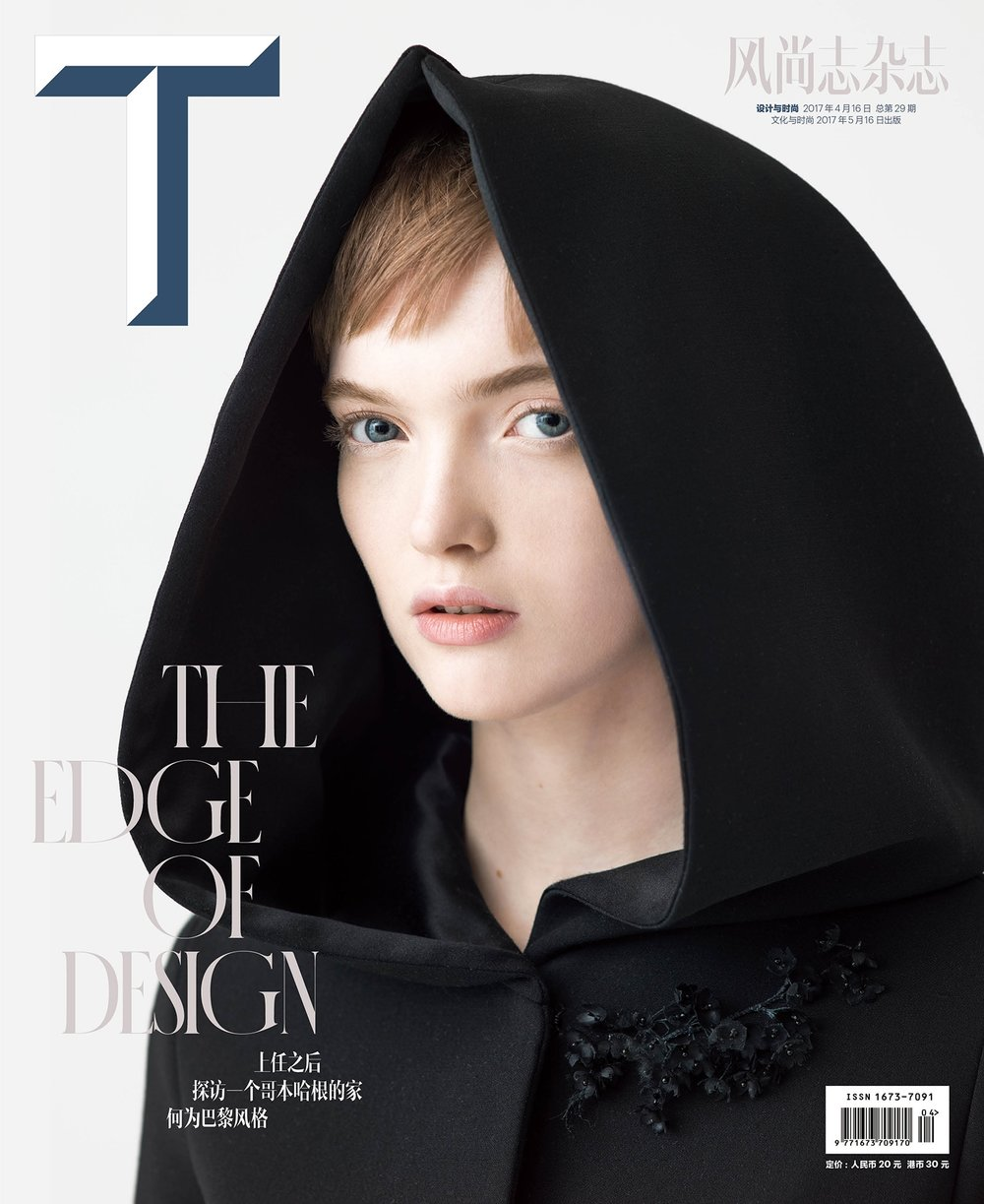 T Magazine China, Dior Couture, Ruth May