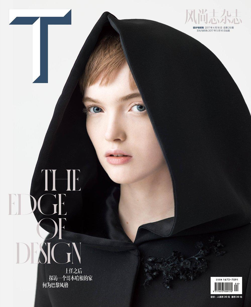 Ruth May, Dior Couture, Paris
