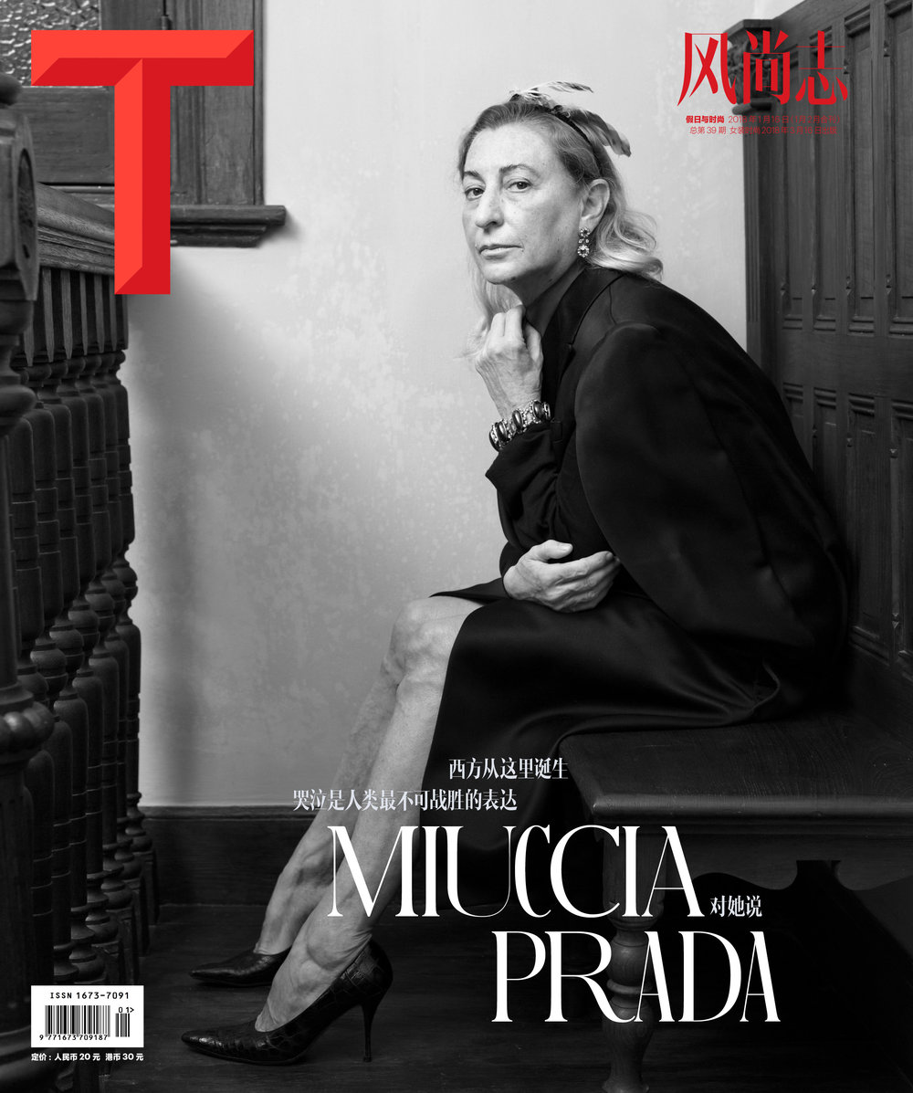 Miuccia Prada, T Magazine China