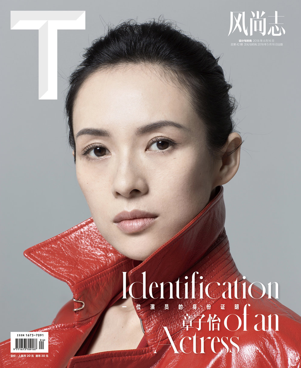 Zhang Ziyi, T Magazine China