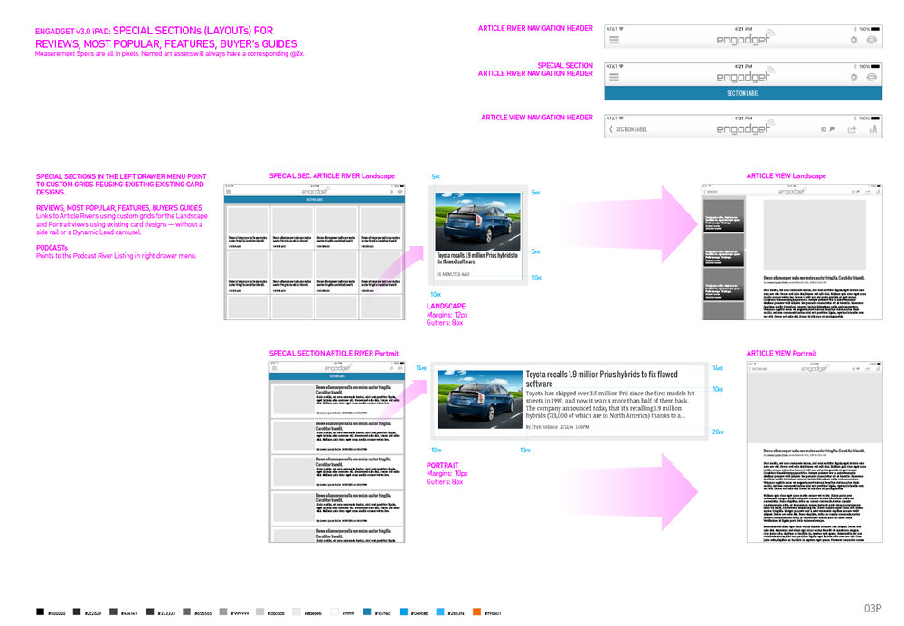 Engadget_iPad_DesignSpecs_Sample-8.jpg