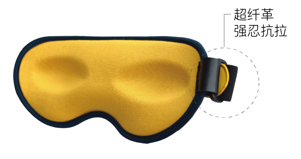 sleep mask details-01cn.png