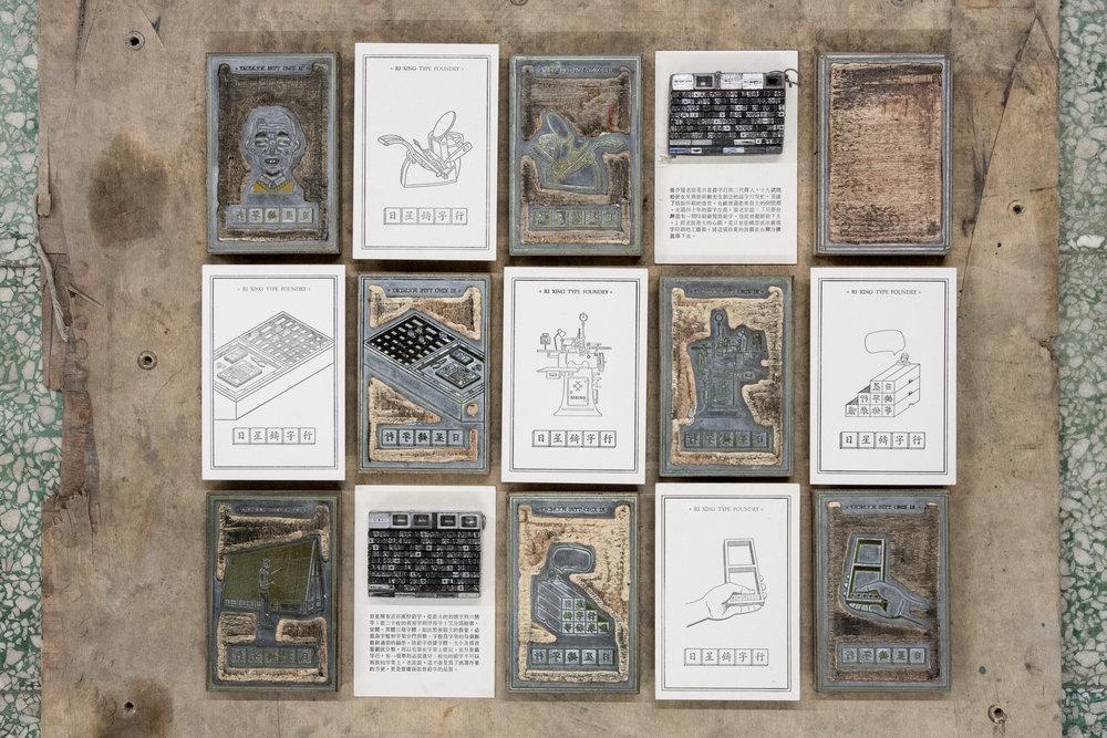 allcards2.jpg