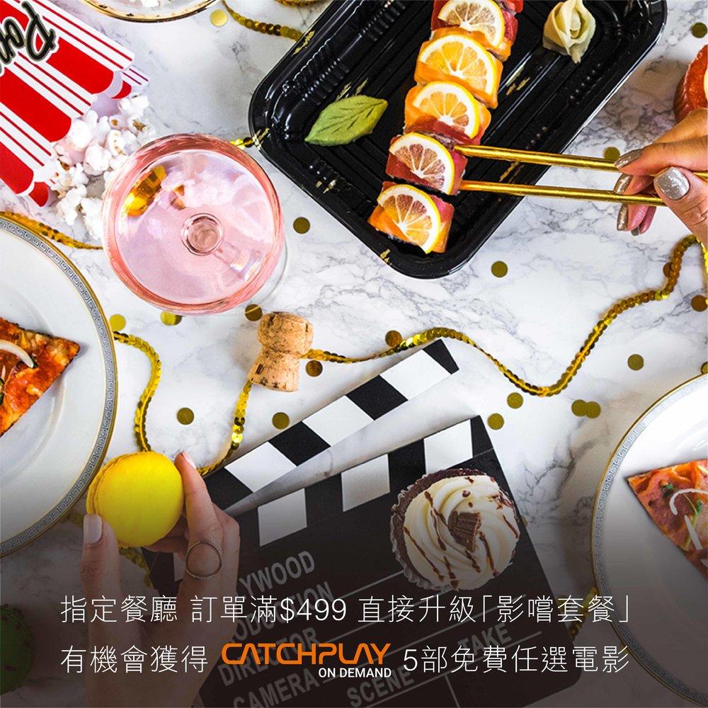 catchplay聯名_SQ.jpg