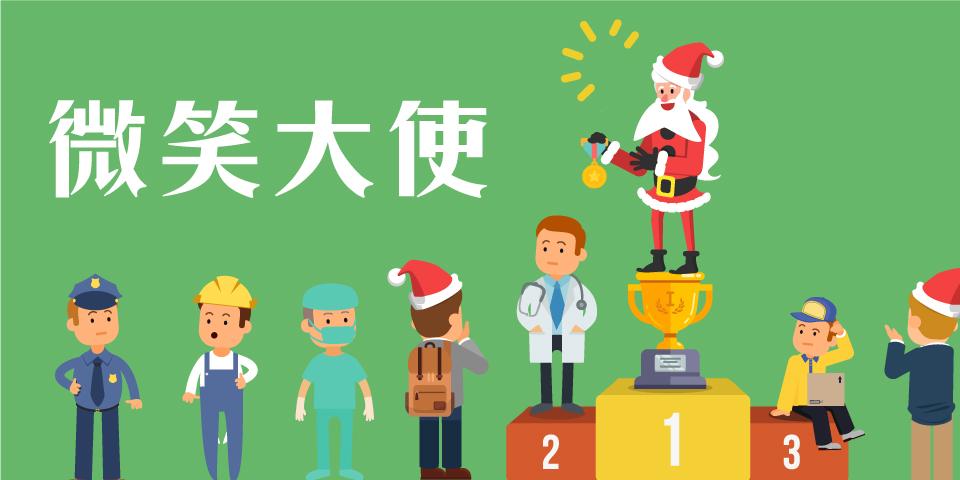 三校_單155_分區競賽王_bb.jpg