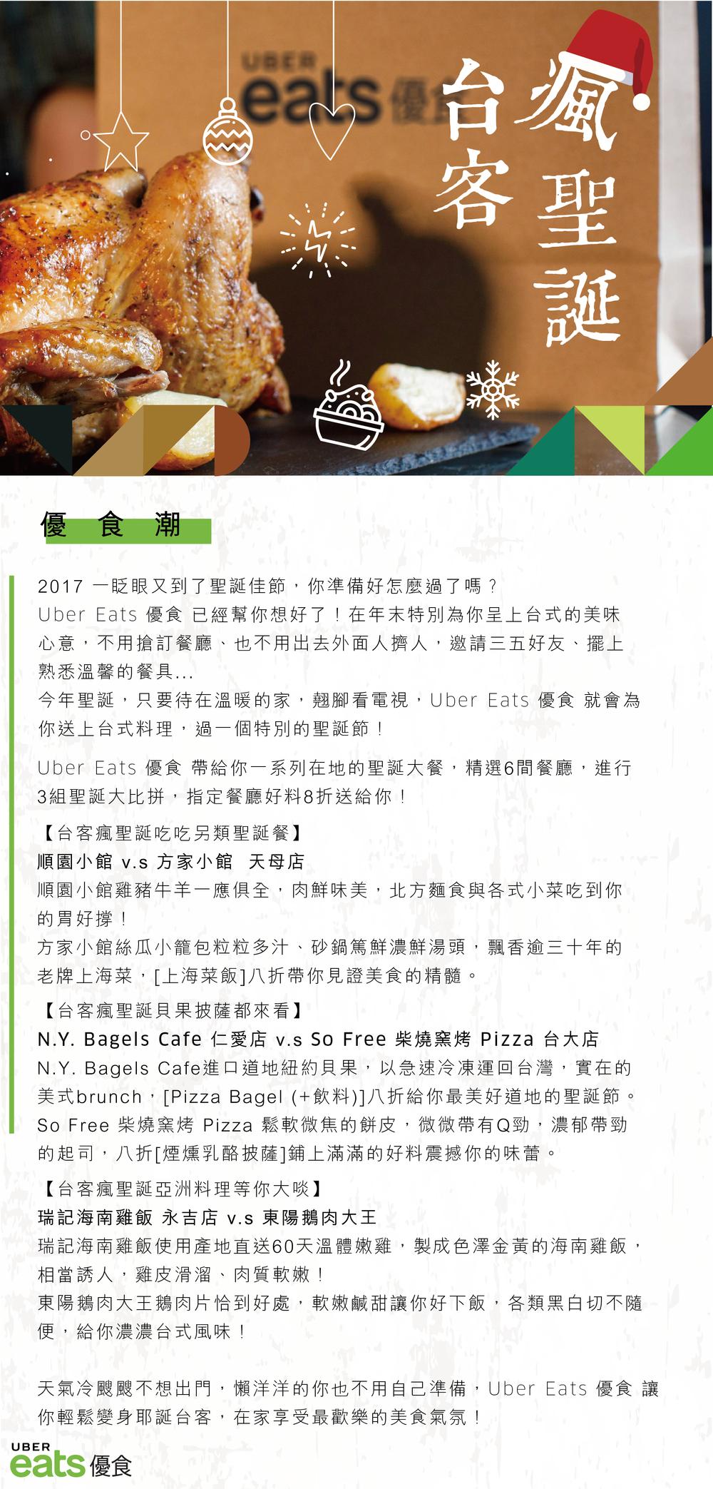 單151_優食誌template_終板_優食潮.png