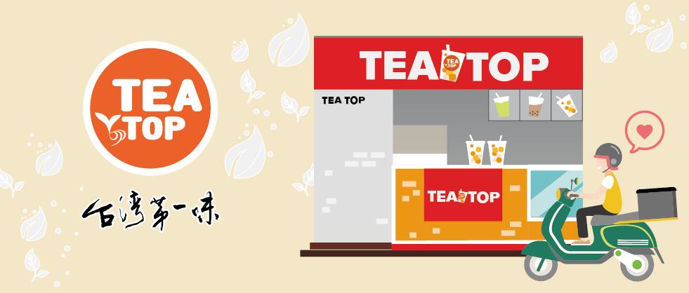 20180703_單449_ Tea Top 台灣第一味_v2-01.png