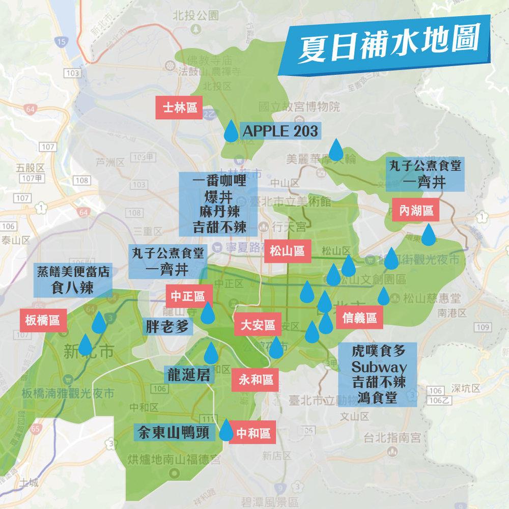 水地圖.jpg