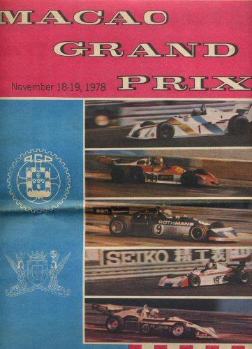 1978 Macau Grand Prix programme