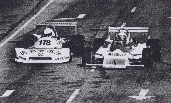 1979 Macau Grand Prix