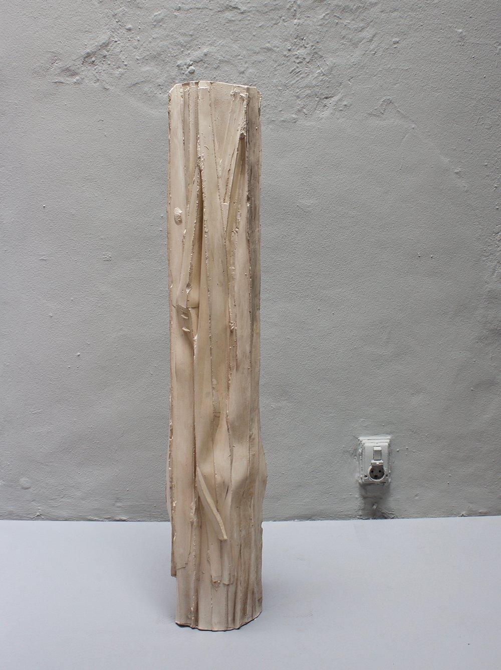 Tall Palm Vase <i><br>24.500 DKK </i>