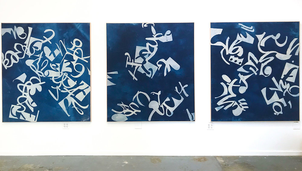 Installation of large cyanotypes at Fisk Gallery. Made in collaboration with Kate Steciw.