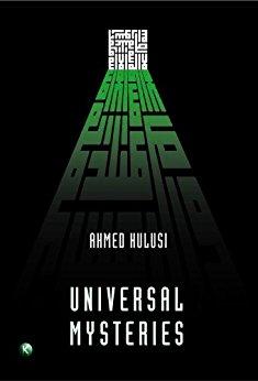 Universal Mysteries