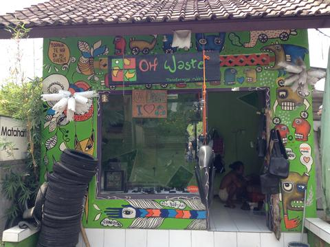 Art Cycle Bali, where all Chic Made Consciously's items are made!