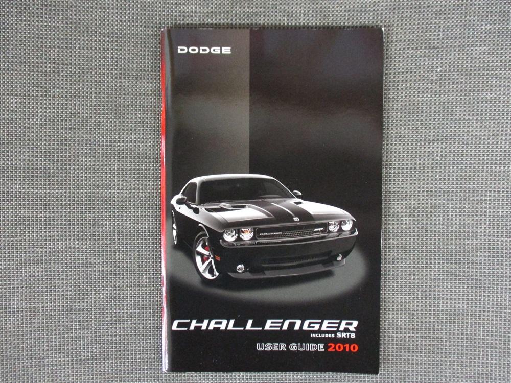 10 Challenger 067.JPG
