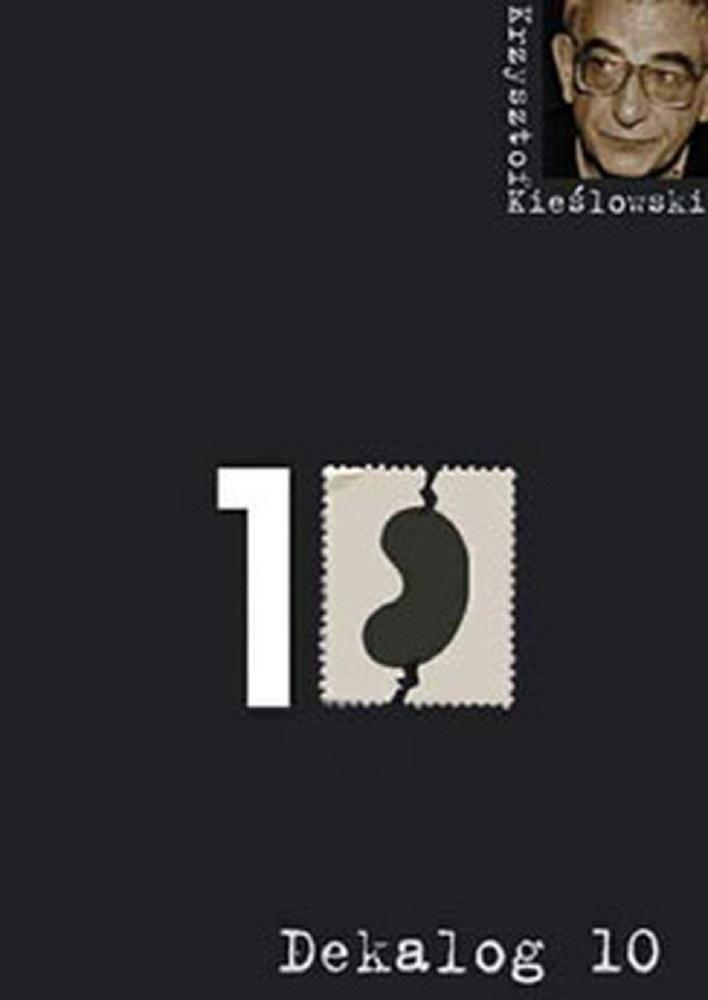 DEK_10.jpg