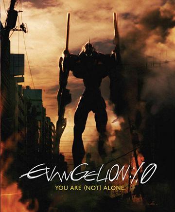EVANGELION_1.jpg