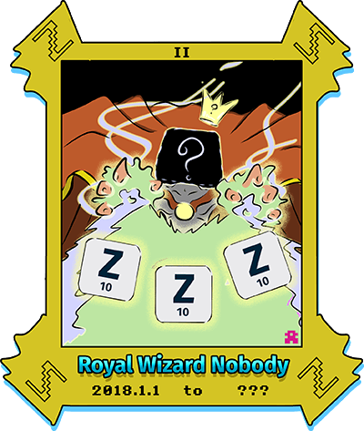 royalwizardnobody.png