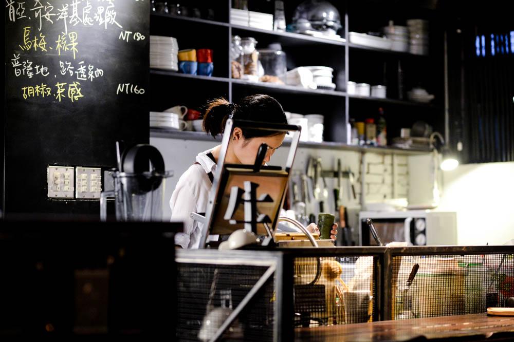 cafe_essential