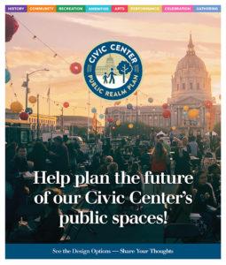 Civic-Center-Public-Realm-Plan-Workshop-2-poster_CROPPED-255x300.jpg