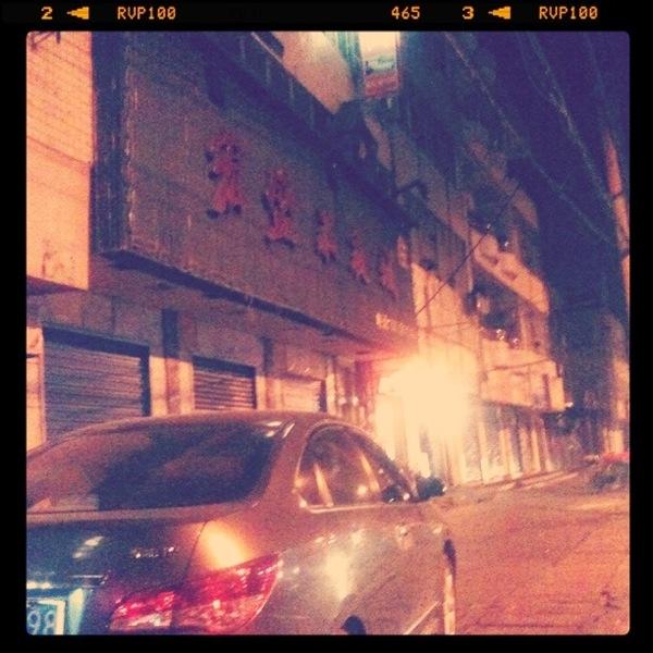 Woman Wuhan