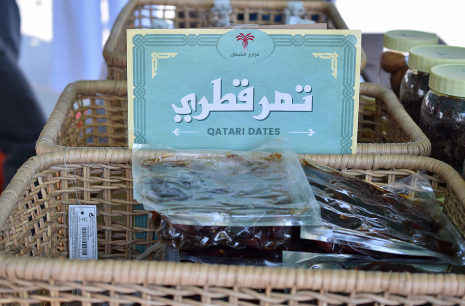 Qatar now has its own locally-sourced organic farmers market! From seedlings to nut butters, handmade delicacies and local art, take a look at what there is to see, do and eat at Torba.