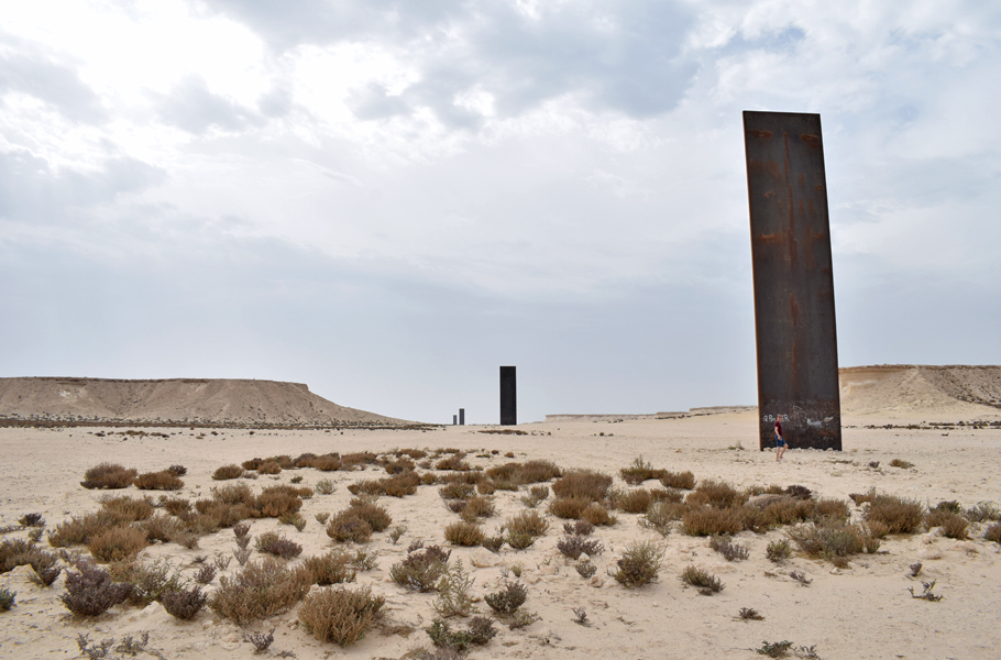 Richard Serra desert sculpture Zekreet