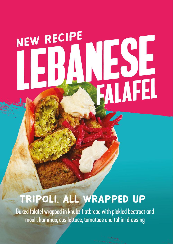 WIU_A-Frames_Lebanese.jpg