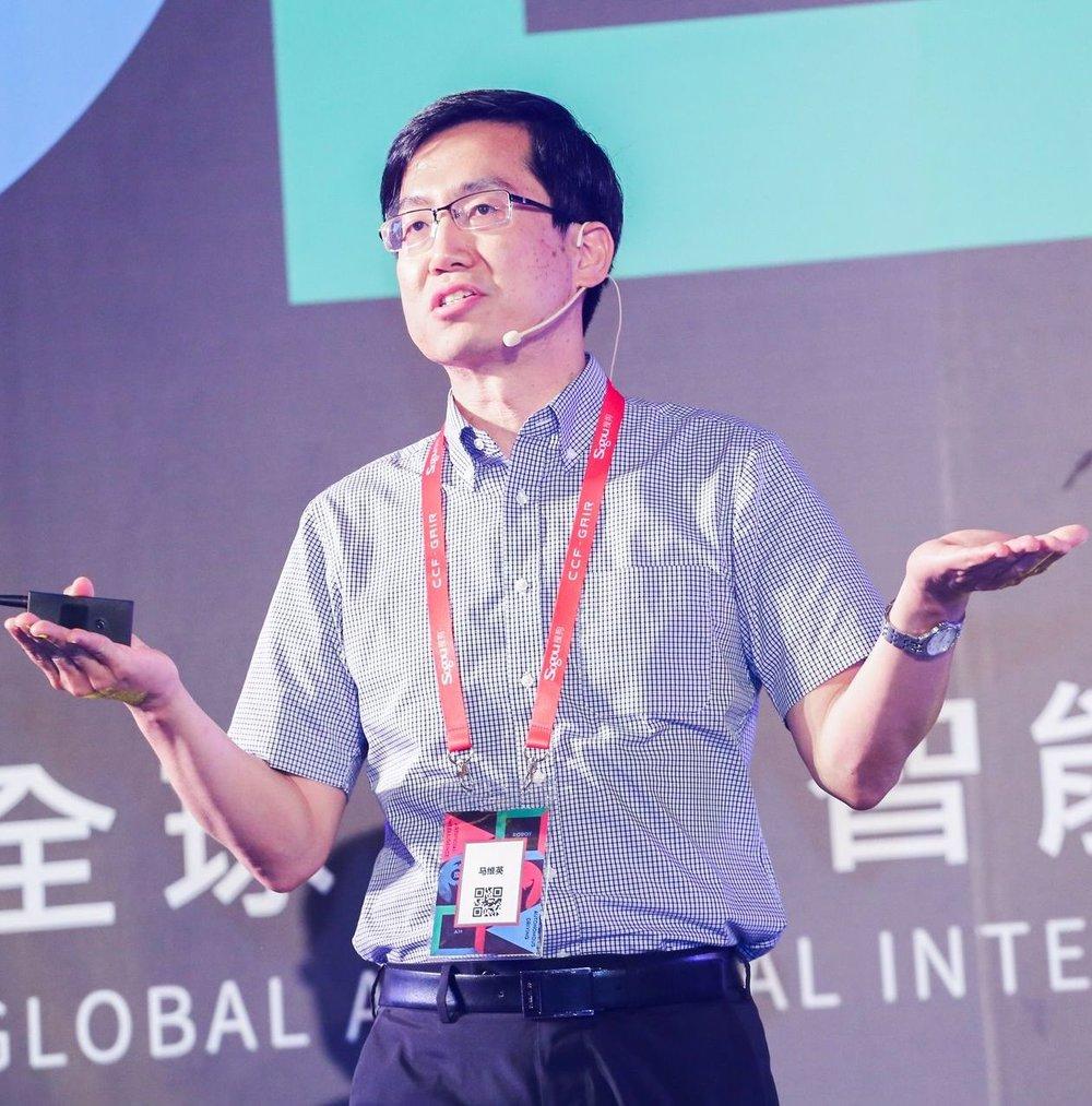 Wei-ying Ma |马维英
