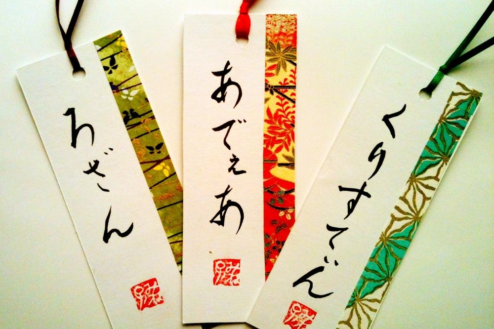 SHODO -  Have your name written in Japanese with Showing Japan