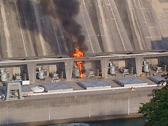 Niagara Falls Power Plant Fire