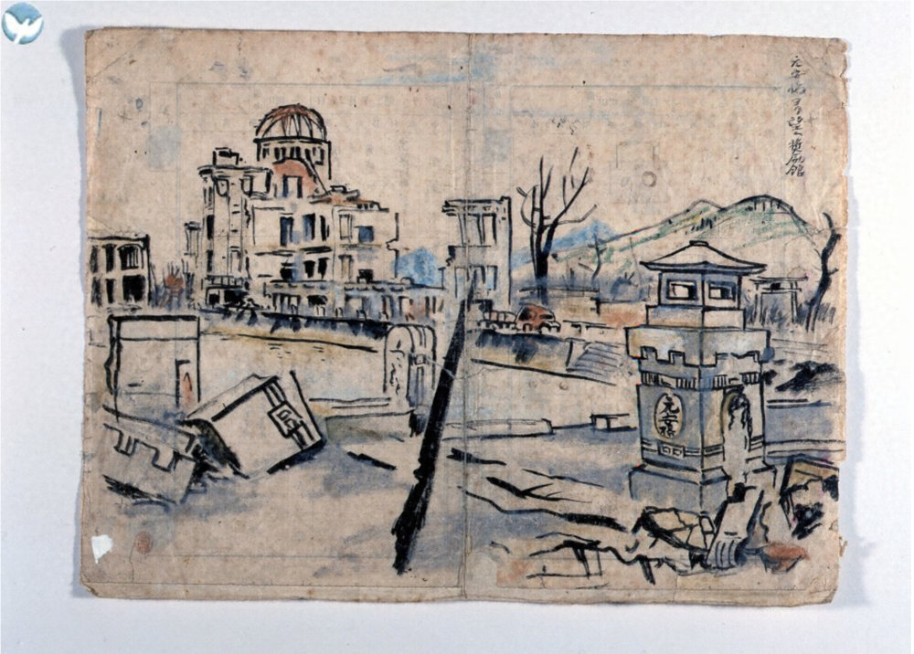 Iconic Atomic Bomb Dome depiction of ~9 or 10 September, 1945 by Keiso Takamasu Donated by Fumio Takamasu. Obtained from the Hiroshima Peace Memorial Museum database.