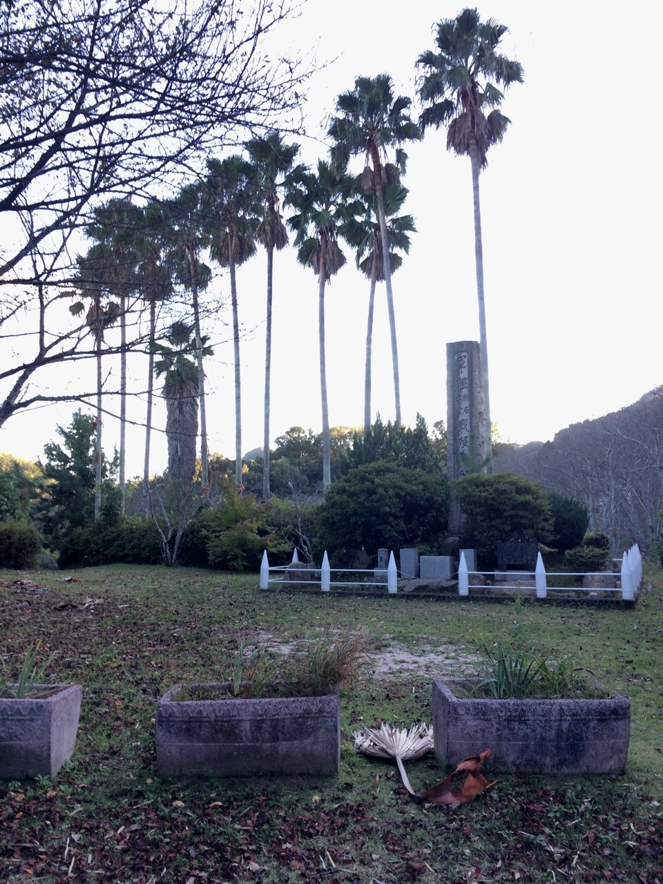 Haruna Monument.jpg